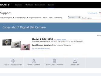 dsc s950 software